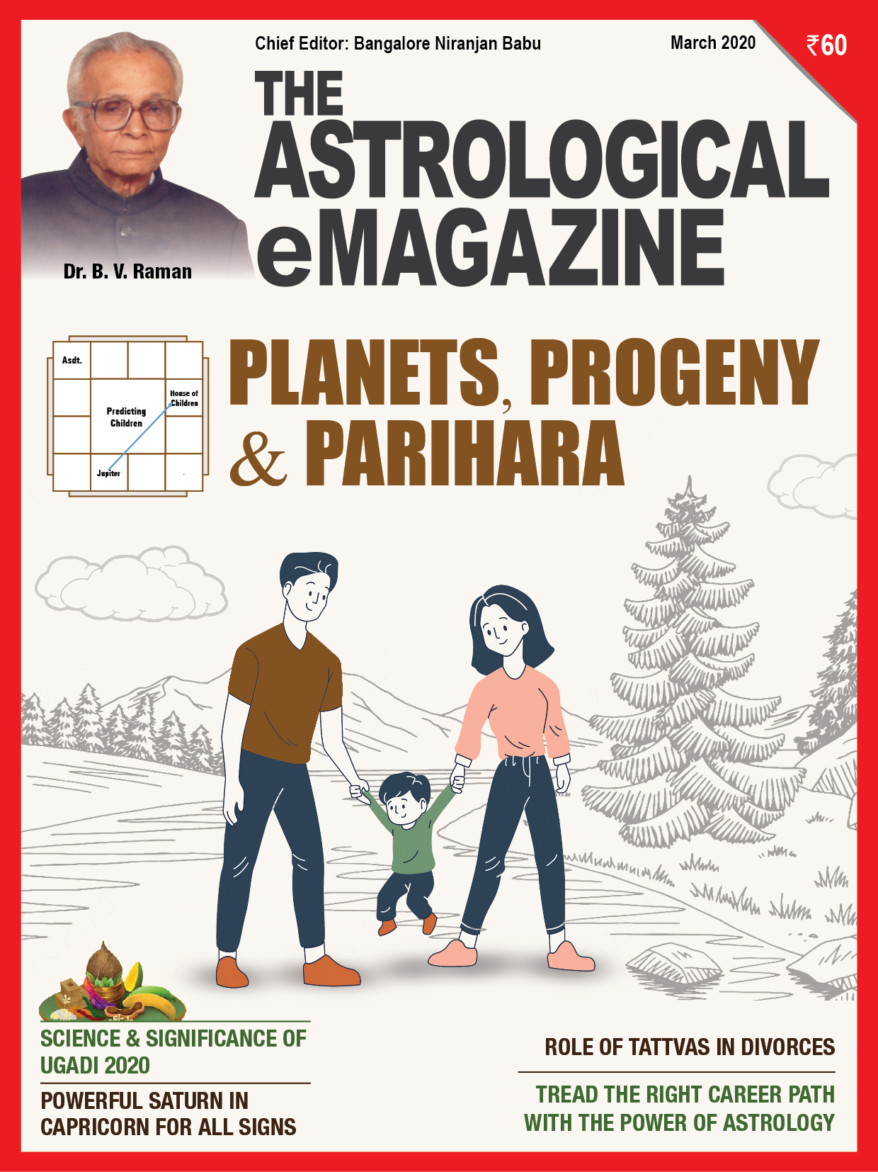 March 2020 issue astrology magazine