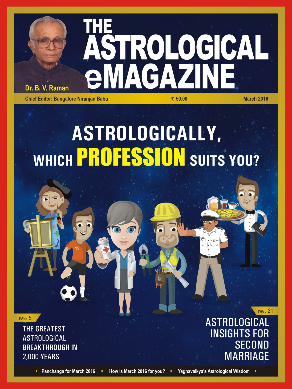 The Astrological eMagazine January 2016