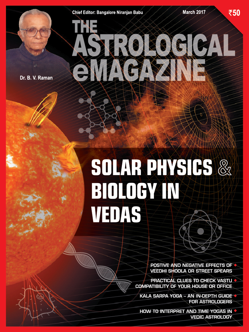 The Astrological eMagazine March 2017 issue